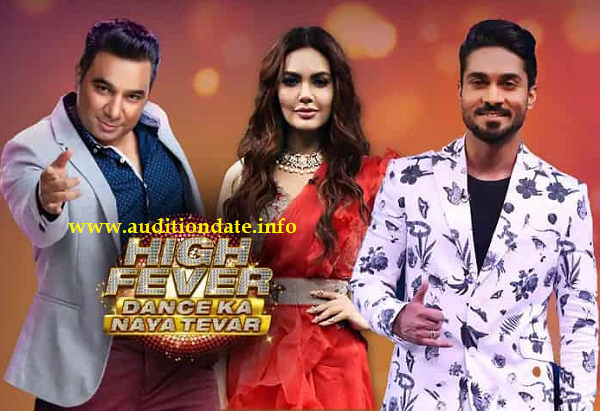 High Fever Dance Ka Naya Tevar 2 2019 Audition / Registration 1