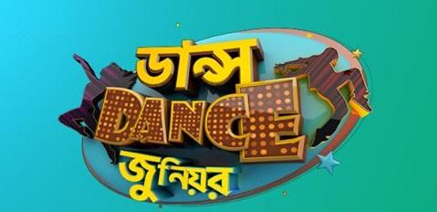 Dance Dance Junior