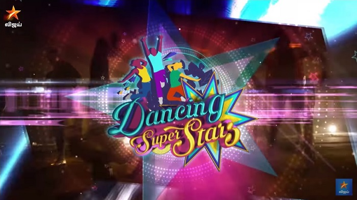Dancing Super Stars 2019 Audition Date & Online Registration 1