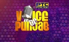 Voice of Punjab 10 2019 ground Audition date & registration | PTC Punjabi 3