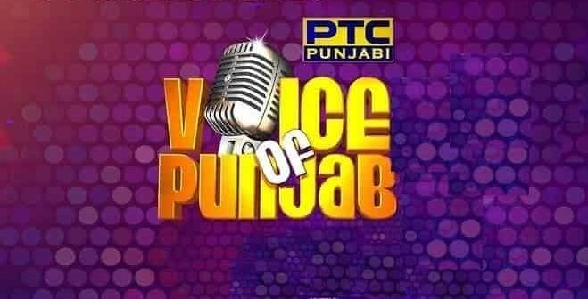 Voice of Punjab 10 2019 ground Audition date & registration | PTC Punjabi 1