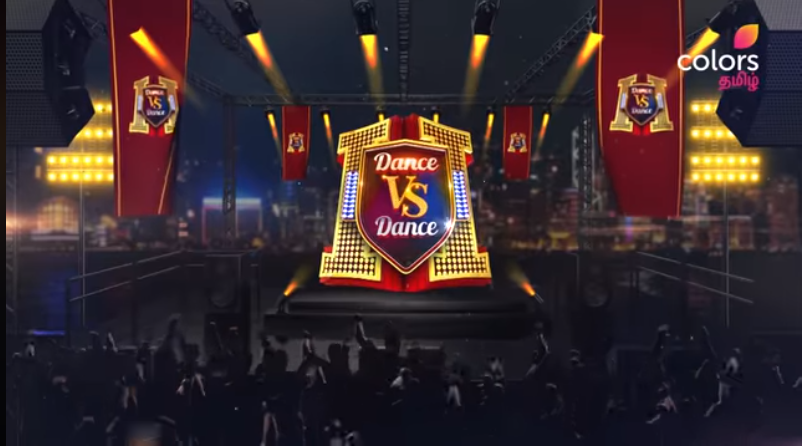 Colors Tamil Dance vs Dance 2 2019 Audition & How to Registration 1