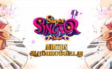 Super Singer Junior 7 2019 Audition Date Registration | Vijay TV 12