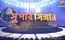 Star Jalsha Super Singer 2019 Audition Date and Registration 17