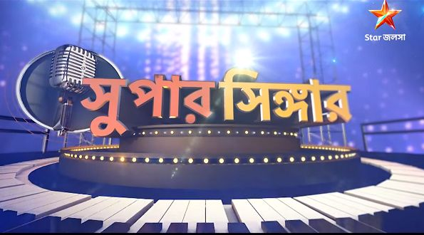 Star Jalsha Super Singer 2019 Audition Date and Registration 1