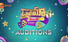 Zee Telugu Drama Juniors Season 5 2019 Ground Auditions Date Details 7