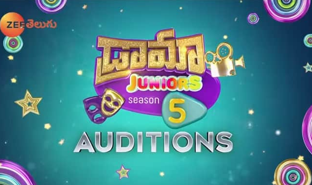 Zee Telugu Drama Juniors Season 5 2019 Ground Auditions Date Details 1