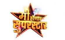 Mi Honar Superstar Audition and Online Registration | On Star Pravah 16