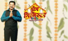 Zee Marathi Home Minister 2020 Audition & Registration 14