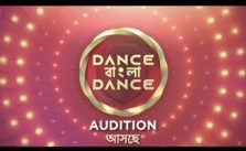 Dance Bangla Dance 2020 Audition and Registration Online 14