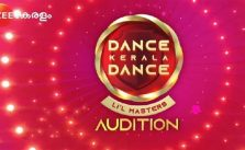 Dance Kerala Dance Li'l Masters 2020 Audition Date, Registration 16