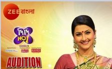 Didi No 1 season 9 2020 Audition and Online Registration 20