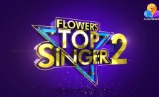 Flowers TV Top Singer Season 2 2020 Audition Date Venue Details 18