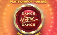 Dance Punjab Dance 2020 Audition date & Registration details 16