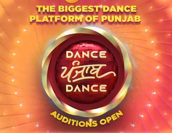 Dance Punjab Dance 2020 Audition date & Registration details 1