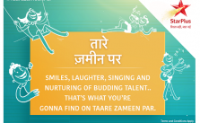Taare Zameen Par Auditions Registration