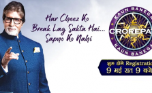 KBC 12 Registration 2020 | Question, Answer on SonyLiv | How to SMS Send 18