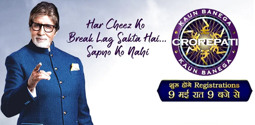 KBC 12 Registration 2020   Question, Answer on SonyLiv   How to SMS Send 1