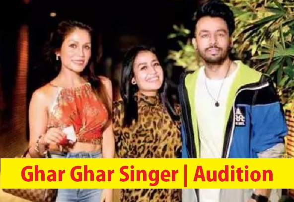 Zee TV's Ghar Ghar Singer Audition Registration 2020 Singing talent show 1