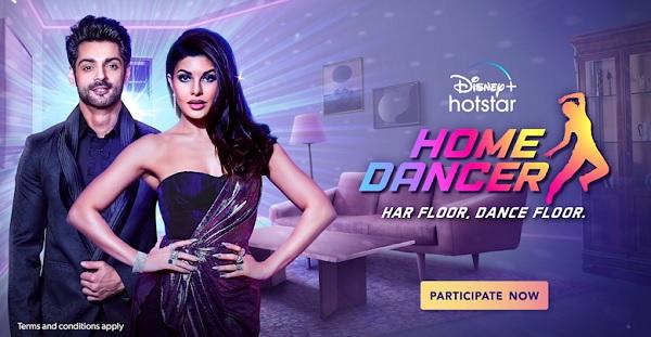 Disney+ Hotstar's Home Dancer Audition | online Registration Call for entry 1