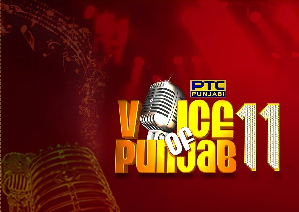 Voice Of Punjab 11 2020 Audition & Online Registration How To Participate 1