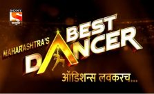 Maharashtra's Best Dancer Auditions & Online Registration Details 8