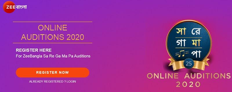 Zee Bangla Sa Re Ga Ma Pa 2020 | How To  Give Auditions Online Registration? 1