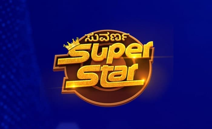 Star Suvarna Super Star Audition Registration | How Submit Online Your Entry? 1