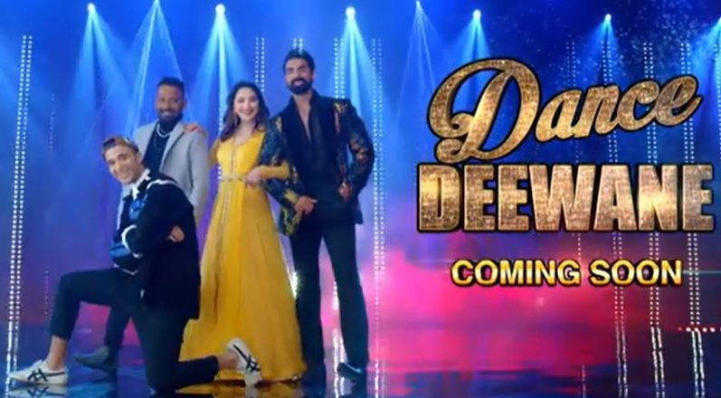 Dance Deewane Season 3 2021 Audition Date & LIVE Online Registration 9