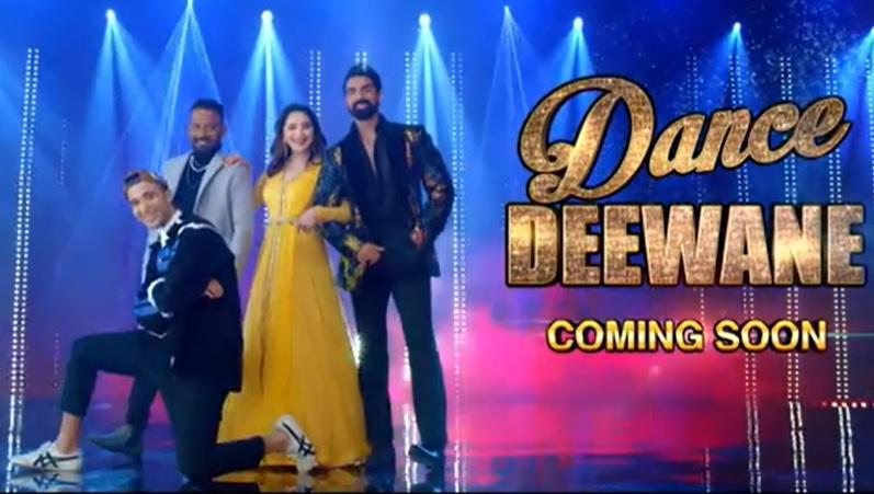 Dance Deewane Season 3 2021 Audition Date & LIVE Online Registration 1