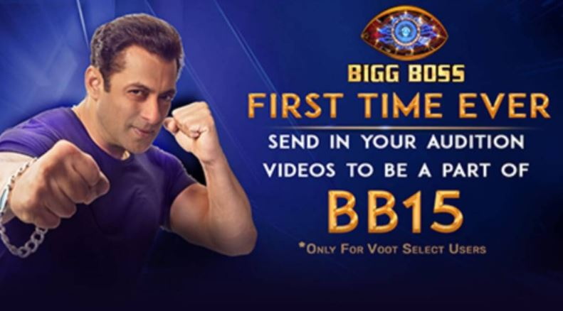 Bigg Boss 15 2021 Online Registration Link | Audition Only for Voot Select User 1