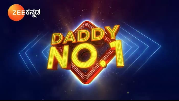 Zee Kannada Daddy No.1 Online Audition Registration, How to Process? 7