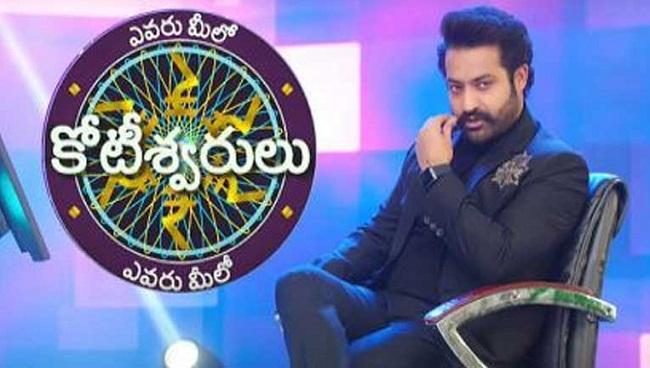 Meelo Evaru Koteeswarudu 2021 Auditions And Online Registration Details 1