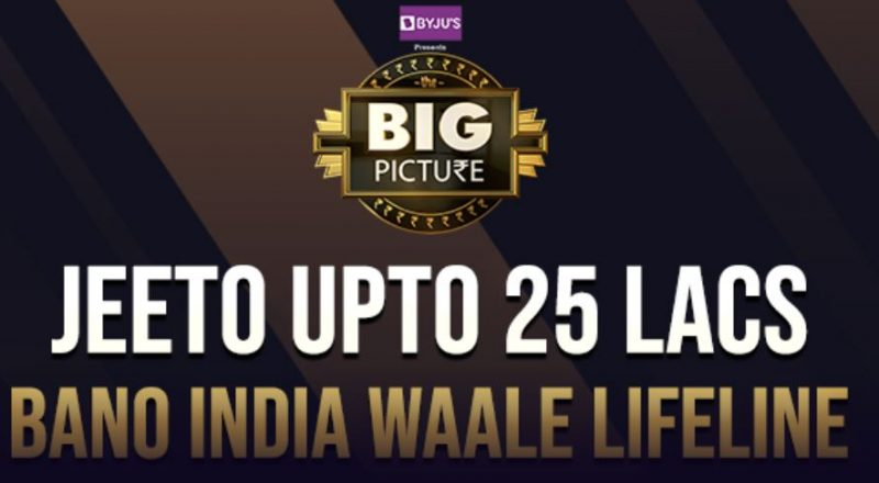 India Waale Lifeline Registration 2021 For The Big Picture 1
